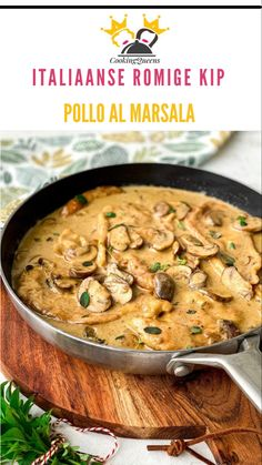 Chicken Games, Good Food, Yummy Food, Italian Recipes, Tapas, Chicken Recipes, Curry, Kip Marsala, Food And Drink