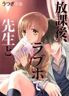 18 Best Romance Eroticism Smut Manga Like Sweet Punishment Smut Manga, Yandere Manga, Manga Anime, Manga Love, Manga To Read, Anime Love, Ecchi Neko, Manga Story, Romantic Manga
