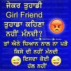Punjabi Jokes Punjabi Funny Funny Qoutes Funny Pics Funny Pictures Punjabi