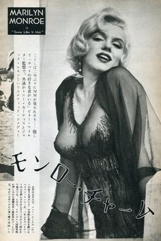 MARILYN MONROE Some Like It Hot 1959 Vintage Japan Picture Clippings 4-Pages#DJ3 | eBay