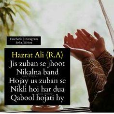❤Miss αesɦ ❤ Hazrat Ali Sayings, Imam Ali Quotes, Sufi Quotes, Allah Quotes, Quran Quotes, Hindi Quotes, Urdu Quotes Islamic, Islamic Phrases, Islamic Inspirational Quotes
