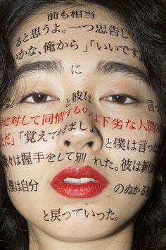 Norwegian Wood ノルウェイの森 - john yuyi projection of text onto a persons face Makeup Inspo, Makeup Art, Makeup Inspiration, Umibe No Onnanoko, Portrait Photography, Fashion Photography, Art Visage, Norwegian Wood, Ex Machina