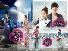 QUEEN INHYUN'S MAN - I love yoo in na's acting here ! She make me cry ! Haha