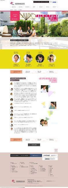 http://dentetsu.hankyu.co.jp/jinji/employment/