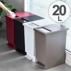 【ポイント最大22倍】プッシュ&ペダル、2種類の開け方ができるダストボックス。ゴミ箱 ペダル ユニード プッシュ&ペダル 45S ( ごみ箱 ふた付き ダストボックス スリム 45L 45l ふた付 キッチン おしゃれ 2way )