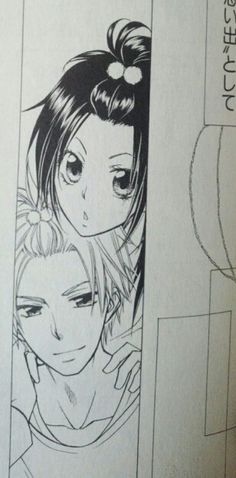 Misaki and usui wedding hairstyles