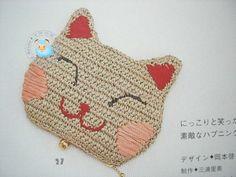Tita Carré - Agulha e tricot by Tita Carré: Porta-moedas em crochet - Gatos