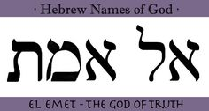 """The Hebrew word for """"day"""" is the word """"Yom"""". In this article, we will examine the uses of Yom in the Old Testament, a Hebrew Names, Biblical Hebrew, Hebrew Words, 5 Solas, Learn Hebrew Online, Messianic Judaism, Learning A Second Language, Names Of God, Word Study"""