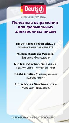 Learn German, Learn French, French Lessons, Spanish Lessons, Teaching French, Teaching Spanish, German Language Learning, English Language, German Grammar
