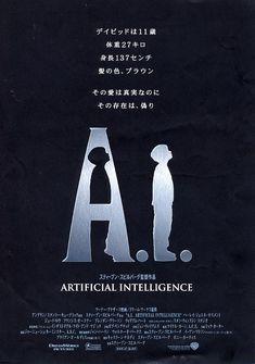 a.i. 映画 - Google 検索