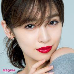 Most Beautiful Faces, Beautiful Asian Women, Beautiful People, Beauty Trends, Beauty Hacks, Fair Face, Queen Makeup, Asian Makeup, Models Makeup