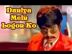 Duniya Mein Logon Ko - R.D Burman's Best Song - Rajesh Khanna, Mumtaz - ... Old Bollywood Songs, Rajesh Khanna, Old Song, Best Songs, Cabaret, Kos, Soundtrack, Music, Muziek