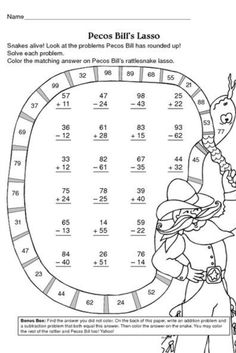 Are you looking for free 2 Digit Subtraction Without Regrouping Coloring Worksheets for free? We are providing free 2 Digit Subtraction Without Regrouping Coloring Worksheets for free to support parenting in this pand Math Shapesmic! #2-DigitSubtractionWithoutRegroupingColoringWorksheets #SubtractionWithoutRegroupingColoringWorksheets2-Digit #2-Digit #Subtraction #Without #Regrouping #Coloring #Worksheets #WorksheetSchools