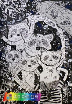 #소미아트센터 #프랜차이즈미술학원 #초등미술 #미술수업 #아동수채화 #미술활동 #아동화드로잉 Art Wall Kids, Art For Kids, Drawing For Kids, Art Education, Gallery Wall, Drawings, Artist, Artwork, Art For Toddlers