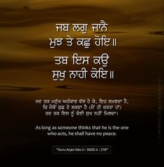 Shri Guru Granth Sahib, Gurbani Quotes, Portrait, Headshot Photography, Portrait Paintings, Drawings, Portraits