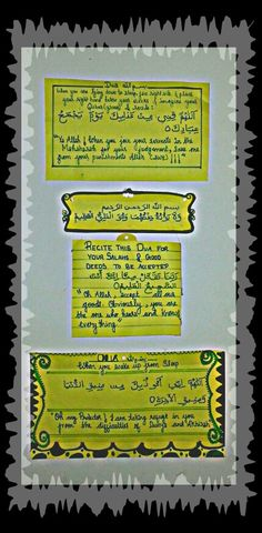 I stuck these duas in my wall so that if some1 reads tis when he/she enters my room, iam sure ill get rewarded frm Allah for tat. Alhamdulillah for all your blessings Allah