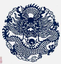 Chinese Embroidery, Learn Embroidery, Oriental, Chinese Crafts, Korean Painting, Chinese Patterns, Art Asiatique, China Art, Korean Art
