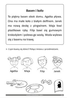 Abc Centers, Polish Language, Exercise For Kids, Kids Education, Asd, Speech Therapy, Classroom, Teaching, Hand Lettering