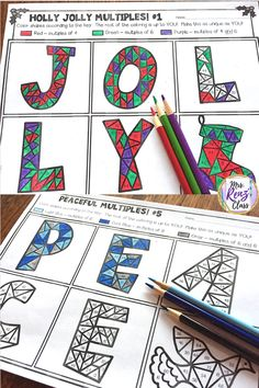 Christmas Math Coloring - Common Multiples Coloring - Practice that's FUN! Math 5, Teaching Math, Teaching Ideas, Math Teacher, Teacher Stuff, Fourth Grade Math, Second Grade Math, Grade 2, Math Coloring Worksheets