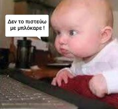 Greek Quotes, Funny Photos, Funny Texts, Funny Things, Haha, Jokes, Babies, Humor, Humour