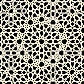 Traditional Arabic Design stock vector