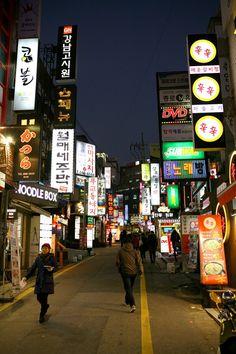 food ally in Gangnam