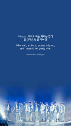 Wanna one - Energetic lyric K Quotes, Status Quotes, Song Quotes, Life Quotes, Korean Phrases, Korean Quotes, Korean Words, Pop Lyrics, Bts Texts