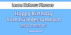 hebrew birthday wishes