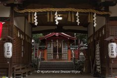 Honden (本殿) of the Kohata shrine (許波多神社) in Uji City, Kyoto! #KohataShrine, #許波多神社, #UjiCity, #Kyoto, #Japan, #Shinto, #PicoftheDay