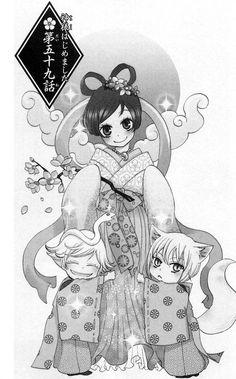 Kamisama Hajimemashita 59 Kamisama no Fansub