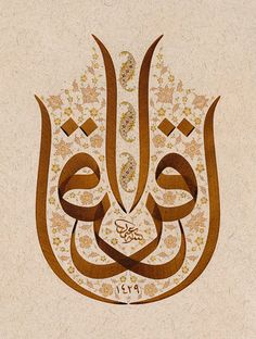 "thearabesque: "" TURKISH ISLAMIC CALLIGRAPHY ART (11) (by OTTOMANCALLIGRAPHY) """