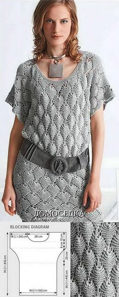Fabulous Crochet a Little Black Crochet Dress Ideas. Georgeous Crochet a Little Black Crochet Dress Ideas. Crochet Dress Outfits, Crochet Bodycon Dresses, Crochet Skirts, Summer Dress Outfits, Crochet Clothes, Knit Dress, Easy Crochet, Crochet Lace, Poncho