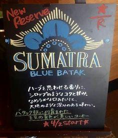 RESERVE, new beans, SUMATRA Blue batak
