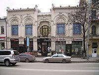 торговый дом Яблоковых