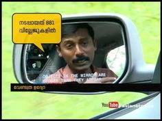 Resurvey issues in Kerala Asianet News investigation Roving Reporter അന്പതു…