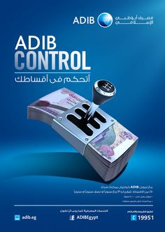 ADIB Control is a car loan but it gives you a chance to control your payment by allow you to do it annually or quarterly or monthly Creative Poster Design, Ads Creative, Creative Posters, Graphic Design Posters, Graphic Design Inspiration, Banks Advertising, Clever Advertising, Advertising Design, Banksy