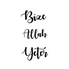 Muslim Quotes, Religious Quotes, Islamic Quotes, Islamic Paintings, Perfect Word, Allah Islam, Islamic Pictures, Contouring And Highlighting, Islamic Calligraphy