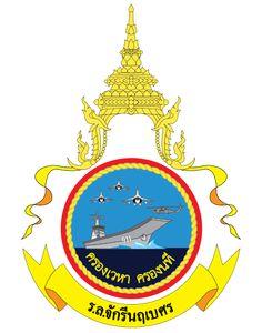 HTMS Chakri Narubet badge.svg