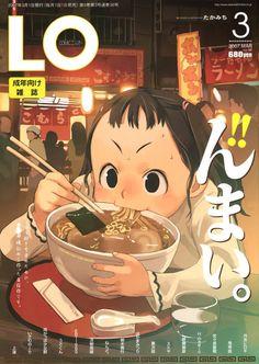 COMIC LO 2007.MAR cover