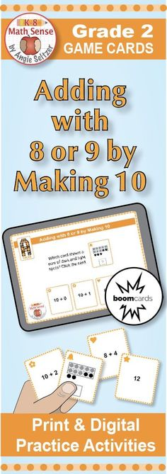 Kids will have fun matching cards for addition models and expressions. #edchat #mathgames #elearning