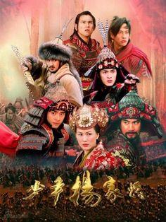Thiếu Niên Dương Gia Tướng - The Young Warriors 2006