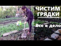 Мой новый метод утилизации растительных остатков и оздоравливание почвы после сбора урожая - YouTube