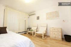 BBUNGALOW,your second home in Seoul in Seoul from $59 per night