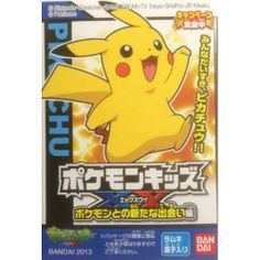 Pokemon 2013 Bandai Pokemon Kids X Y New Encounter Series Pikachu Figure