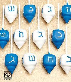 Chanukah Cake Pops | #hanukkah #chanukkah #food #dessert #holiday #party