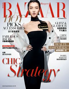 Chinese model Du Juan wearing Burberry Prorsum A/W13 on the cover of the November issue of Harper's Bazaar Hong Kong