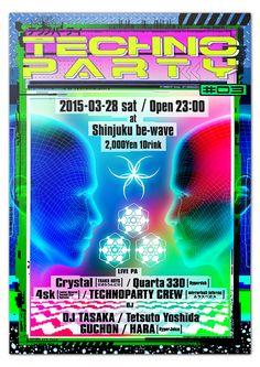 TP_poster.jpg