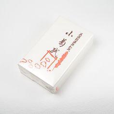 Ces carrés de papier sont utilisés par les participants de la cérémonie du thé Chanoyu. Ils sont... Matcha, Tea Ceremony, Camellia, Towel Paper