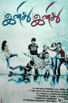 Inidhu Inidhu | 2010 | Tamil full movie | Adith | Narayanan | Rashmi | HD