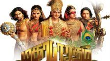 Pandian Stores - Episodes 121 to 126 - Vijay TV Serial - Watch Your Favourite Tamil Shows Online - tamiltwist. Vijay Tv Serial, Sun Tv Serial, Tamil Movies Online, Tv Live Online, Tv Watch, All Episodes, Watches Online, Drama, Romantic